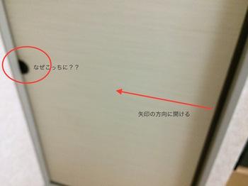 IMG_0259.JPG